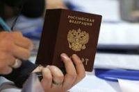 Документы на гражданство какие нужны